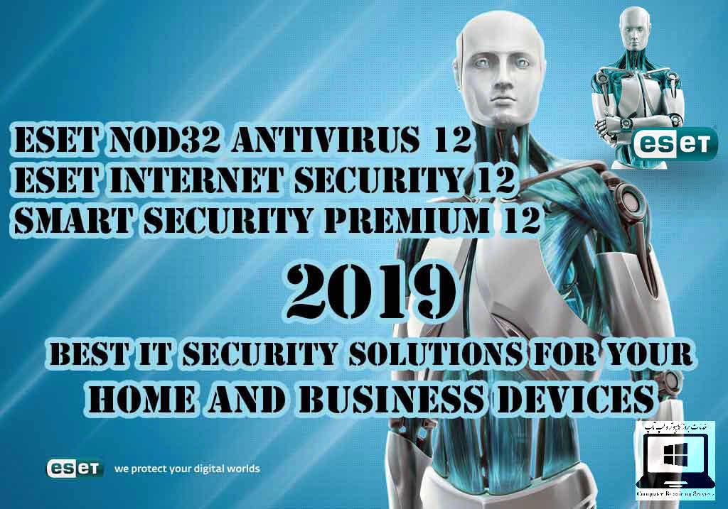 خدمات نصب آنتی ویروس برای ویندوز در رشت