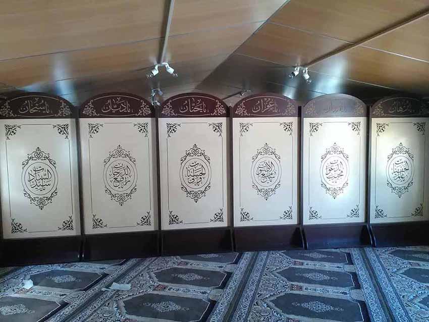 پارتیشن مسجدی آماده – پارتیشن متحرک مسجدی و وذهبی