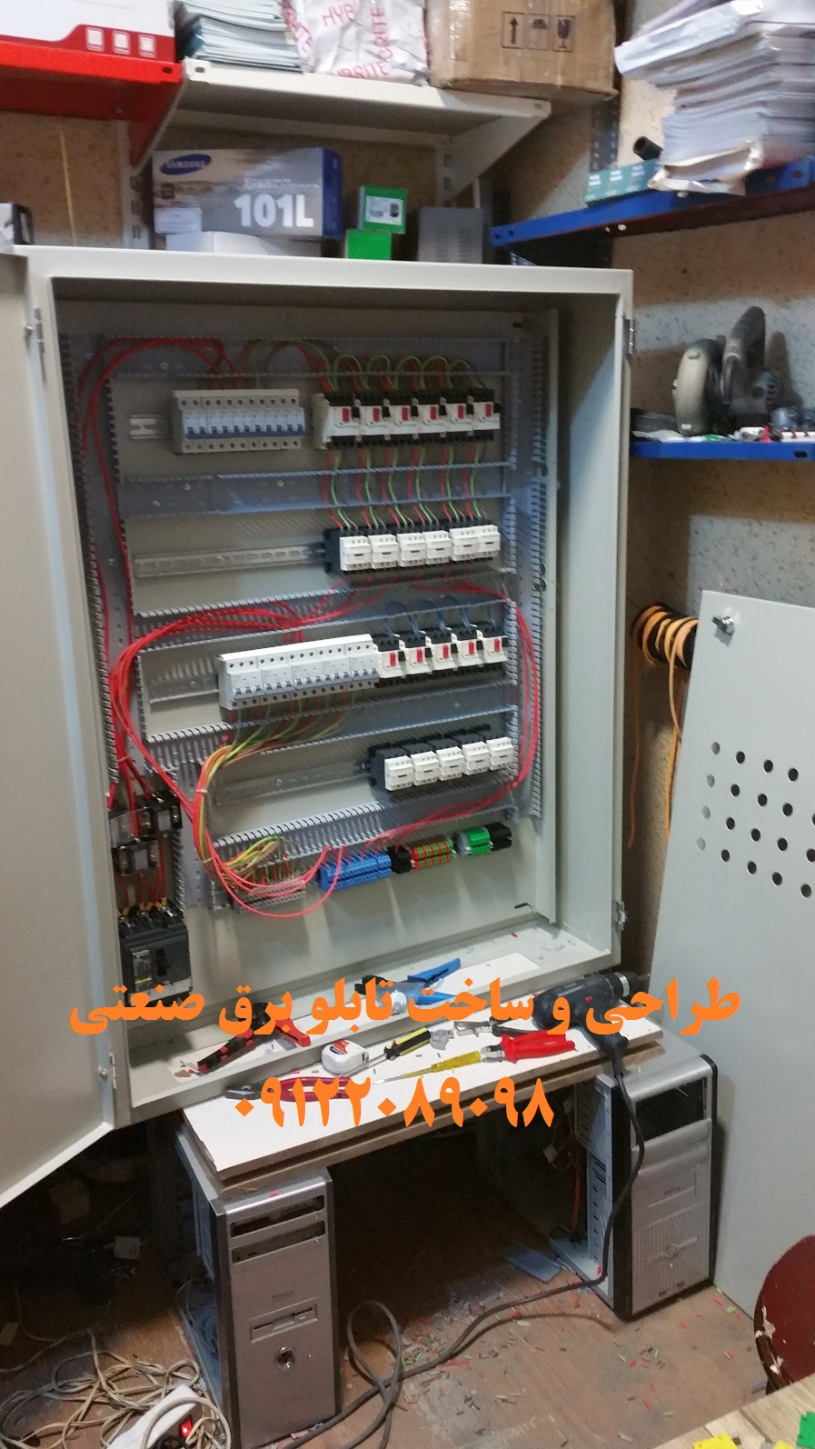 ساخت تابلو برق جهت اماکن اداری و صنعتی