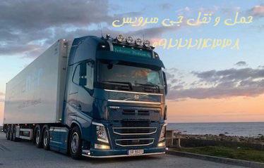 خدمات حمل و نقل یخچالداران اصفهان