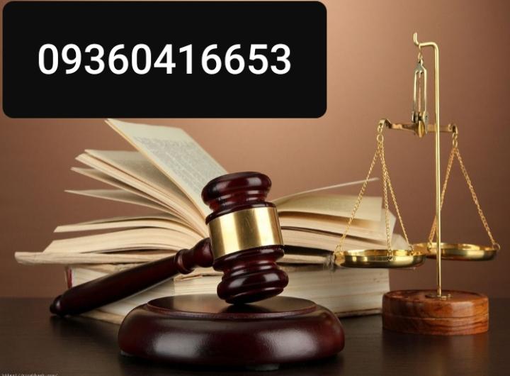 فیش حقوقی/جوازکسب/ضمانت دادگاه و دادسرا/کفیل/کارمندرسمی