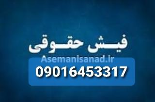 ضمانت برای طلاق غیابی/ضمانت برای حکم غیابی/ضامن برای شورای حل اختلاف09016453317