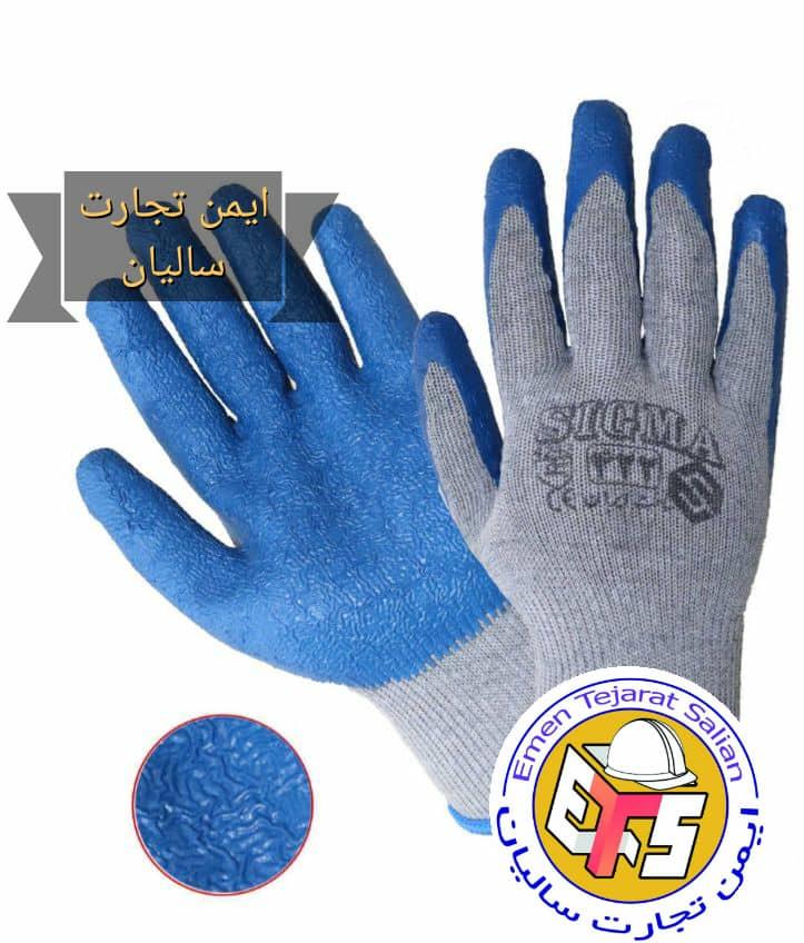 دستکش ایمنی زیگما 422