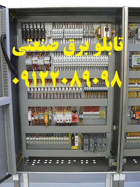 قیمت تابلو برق در بازار