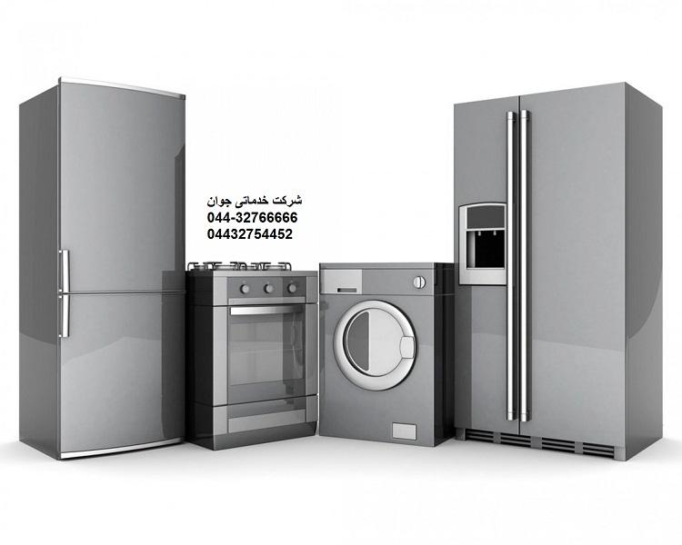 تعمیر انواع یخچال و ماشین ظرفشویی و ماشین لباسشویی